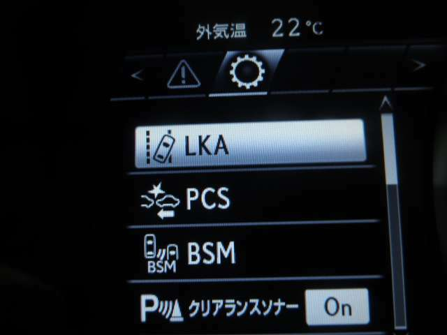 ★PCS&LKA★先行車と衝突の可能性が高まった時警報ブザ-で知らせたりさらにブレ-キが自動でかかり衝突回避を支援します。車両が車線から逸脱する可能性がある場合警告しハンドル操作の一部を支援します。