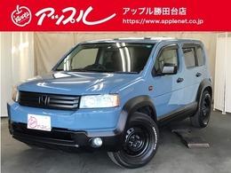ホンダ クロスロード 2.0 20X HIDエディション /全塗装スモキ-ブル-/車検整備2年付き/