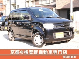 三菱 eKワゴン 660 M 検R3/9 1年走行無制限保証 修復歴無 5.3万k