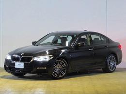BMW 5シリーズ 523d Mスポーツ ディーゼルターボ 認定中古車保証 ドライバーアシスト+