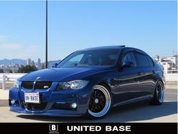 BMW 3シリーズ 335i Mスポーツパッケージ SR 車高調 ワーク19AW アーキュレイ