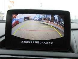 マツダコネクトナビ付♪ ガイド線付バックカメラ付きになりますので車庫入れ安心ですね♪