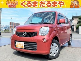 日産 モコ 660 S 保証付 修復歴無 禁煙車 ナビ