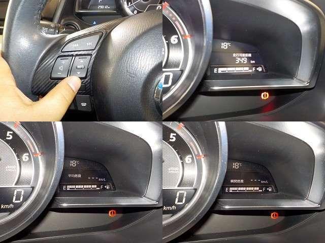 ステアリングについているinfoスイッチを押すと車の運転をするうえで必要な情報を教えてくれます!平均燃費や走行可能距離をメーター右のこちらの画面に表示してくれます!