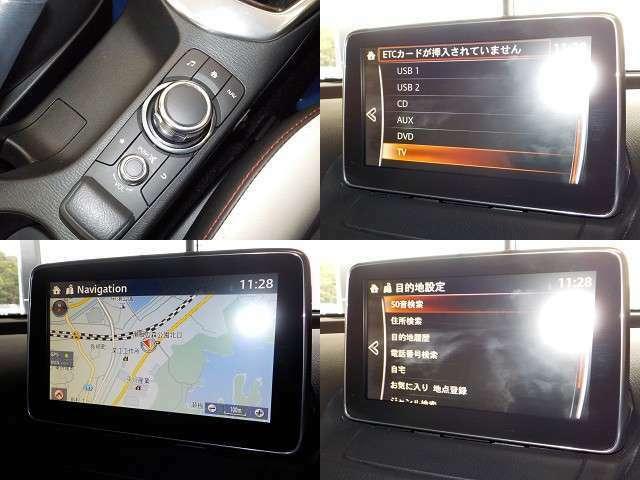 ナビはマツダコネクト!手元のコマンダーコントロールスイッチかタッチパネルでの操作が可能です!停車中であればフルセグテレビやDVD再生も可能です!