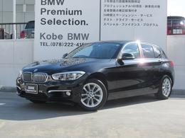 BMW 1シリーズ 118d スタイル タイヤ4本新品 DアシストPサポートHDDナビ