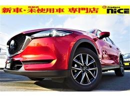 マツダ CX-5 2.2 XD プロアクティブ ディーゼルターボ 新車 新型10.25型ナビ 360度モニタ19アルミ