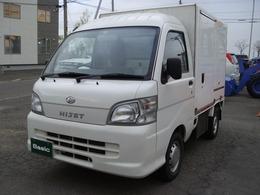 ダイハツ ハイゼットトラック 660 ハイルーフ 3方開 4WD 冷蔵冷凍車・オートマ