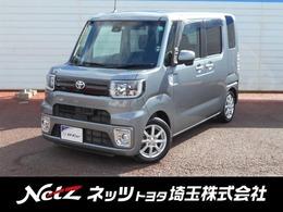 トヨタ ピクシスメガ 660 L SAII CDデッキ・衝突軽減ブレーキ