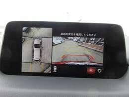 純正マツダコネクトナビ付♪ 360°マルチビューカメラ付き♪ 全周囲のカメラで死角もなく、安心して駐車ができます♪ 運転が不慣れな方にも安心ですね♪