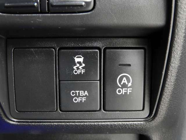 【あんしんパッケージ】追突軽減ブレーキのCTBA(シティブレーキアクティブシテム)&6エアバッグ(運転席、助手席、サイド、サイドカーテンエアバッグ)搭載です!先進の安全機能装備です♪