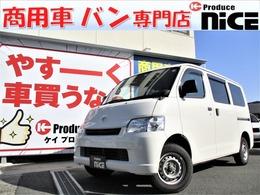 トヨタ タウンエースバン 5ドア バン1.5GL 2人乗り 純正CDデッキ ETC リモコンミラー キーレス