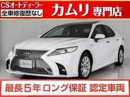 トヨタ カムリ 2.5 G 禁煙車/サンルーフ/Newスピンドルフェイス