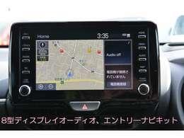 8型純正ディスプレイオーディオ&エントリーナビキット付!T‐Connectナビキットは別途44,000円、TV+Apple CarPlay+Android Autoは別途33,000円です^^