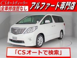 トヨタ アルファード 2.4 240S アルパインBIG-X/後席モニター/両自