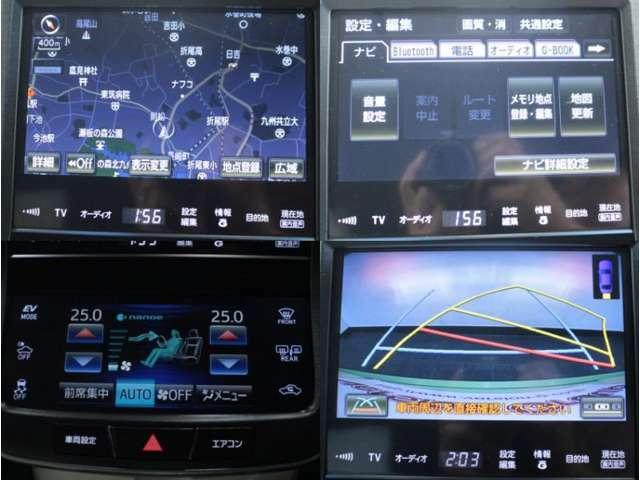 【純正HDDナビ】遠方へのドライブも安心ですね! フルセグTV/DVD/CD/Bluetooth/ミュージックサーバー/バックカメラ