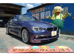 BMWアルピナ D3 の中古車 リムジン ビターボ 神奈川県横浜市港北区 応相談万円
