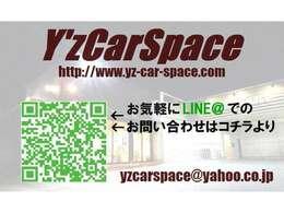 当店ホームページで50枚以上のさらに詳しく、大画像を記載しております。整備状況や新着情報等のブログも随時更新中^^  【 www.yz-car-space.com 】