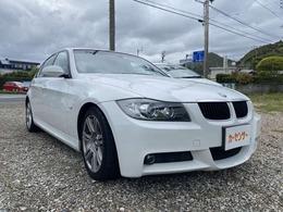 BMW 3シリーズ 320i Mスポーツ プラス