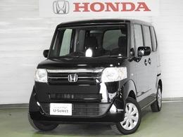 ホンダ N-BOX 660 G 4WD ナビ 4WD