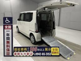 ホンダ N-BOX+ 福祉車両スロープ4人乗・電動ウインチ プッシュスタートスマートキーPVガラス