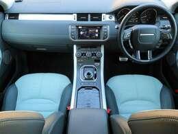 LAND ROVERのSUV『RENGE ROVER EVOQUE』を認定中古車でご紹介!パノラミックルーフにアイスカラーレザーシートにMERIDIANサウンドを装備したモデル!