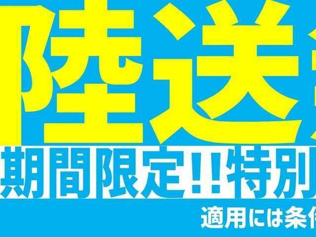 ★☆★☆★ 近畿ではここだけ!! コンパクトカー&ハイブリッド車の専門店エコメイクです!! ★☆★☆★ ■■ ご相談はコチラまで 0120-29-3440 ■■