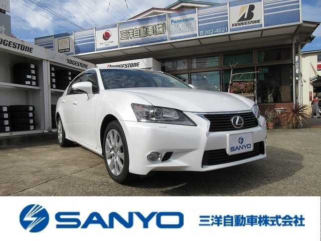 当社の物件をご覧頂きまして、誠にありがとうございます!私ども三洋自動車株式会社は石川県金沢市にあり、全国ロータスクラブに加盟しております! それではご観覧頂いた、レクサス GSのご紹介です!!