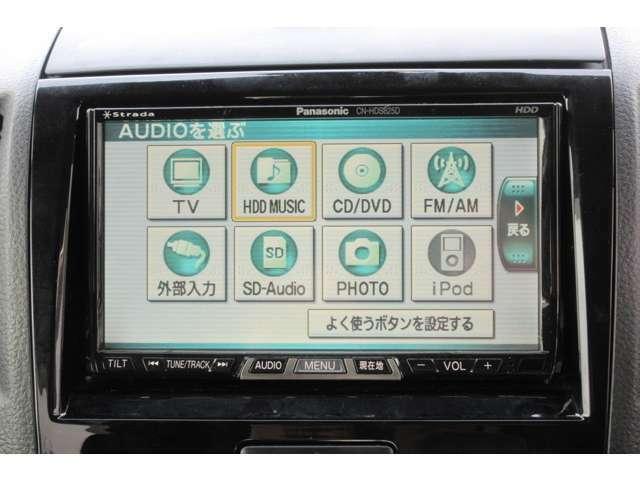 HDDナビなのでCDの録音も出来てDVDを見ながら運転もお楽しみいただけます!