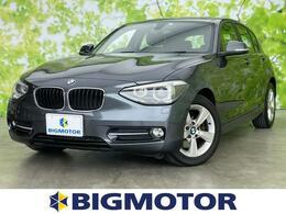 BMW 1シリーズ 116i スポーツ HDDナビ/HIDヘッドライト/ETC/EBD付ABS