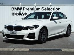 BMW 3シリーズ 320d xドライブ Mスポーツ ディーゼルターボ 4WD コンフォート パーキングアシストプラス