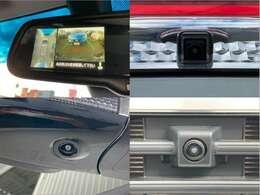 ◆全周囲モニター&バックモニター【車両後方のカメラ映像をミラー面に映し出すので車内の状況や悪天候などに影響されずいつでもクリアな後方視界が得られます!!】