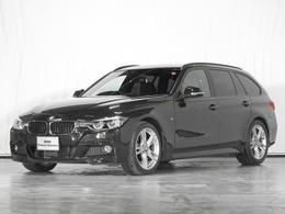 BMW 3シリーズツーリング 320d Mスポーツ 2年保証 ACC 360度画像