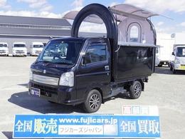 スズキ キャリイ 660 農繁スペシャル 3方開 4WD 移動販売車 キッチンカー フードトラック
