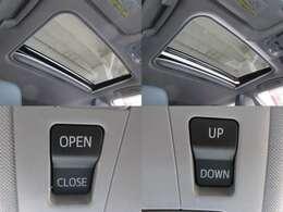 車内に明るい日差しが差し込むサンルーフ付きです♪