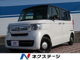 ホンダ N-BOX 660 L コーディネートスタイル 届出済未使用車 両側電動ドア バックカメラ