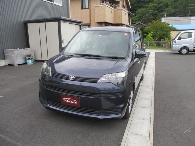 当店のお車をご覧頂きありがとうございます!H25年式スペイド入庫しました♪