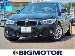 BMW 1シリーズ 120i Mスポーツ HDDナビ/車線逸脱防止支援システム/AW