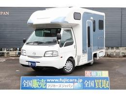 マツダ ボンゴトラック キャンピング 東和モータース カービィ 4WD ソーラーパネル FFヒーター