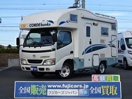 トヨタ カムロード バンテック コルドバンクス FFヒーター・ルーフベント・オーニング