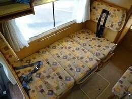 ☆ダイネットベッド展開☆「190×90」大人1名が就寝出来ます♪