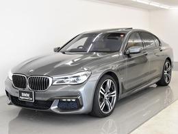 BMW 7シリーズ 740e iパフォーマンス Mスポーツ SR 本革 レーザーL 液晶キー TビューOP20AW