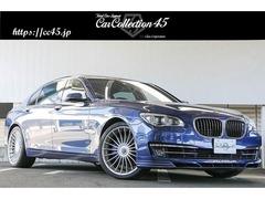 BMWアルピナ B7 の中古車 ビターボ リムジン ロング 愛知県名古屋市港区 485.0万円