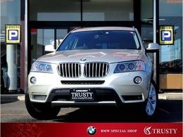 BMW X3 xドライブ20i ハイラインパッケージ 4WD Dアシスト 黒本革 禁煙車 1年保証
