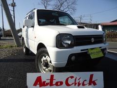 スズキ ジムニー の中古車 660 XC 4WD 埼玉県桶川市 0.3万円