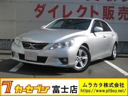 トヨタ マークX 2.5 250G リラックスセレクション ナビTV/Bカメラ/パワーシート/HID/ETC