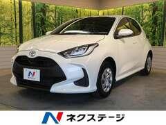 トヨタ ヤリス の中古車 1.0 G 高知県高知市 154.9万円