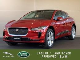 ジャガー Iペイス SE 4WD アダプティブクルーズ パノラミックR