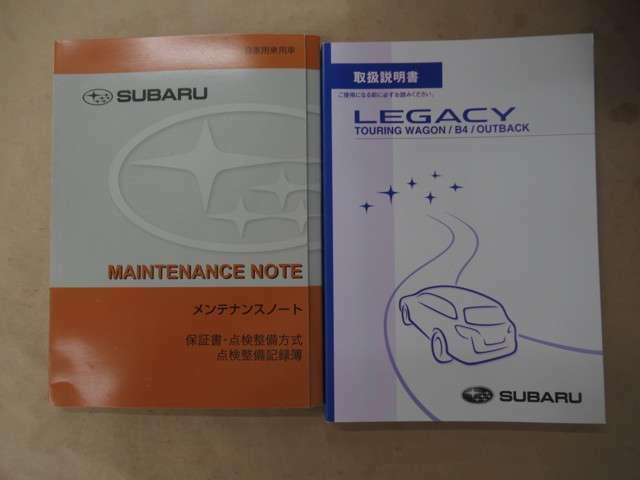 ◆◆◆「取扱説明書」&「メンテナンスノート」です ご購入後のメンテナンスアドバイスも的確に行います