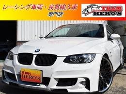 BMW 3シリーズクーペ 335i AVANT 元デモカー
